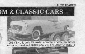 auto-trader-ad-close